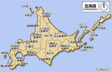 北海道サービス対応エリア