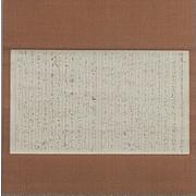 北海道の古書高額買取り